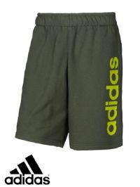 Men's Adidas 'Linear Jersey' Short (S21306) x3: £5.95
